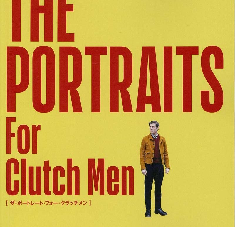 The Portraits Issues by Clutch Magazine Japan
