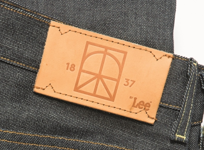 Detail Leather Patch