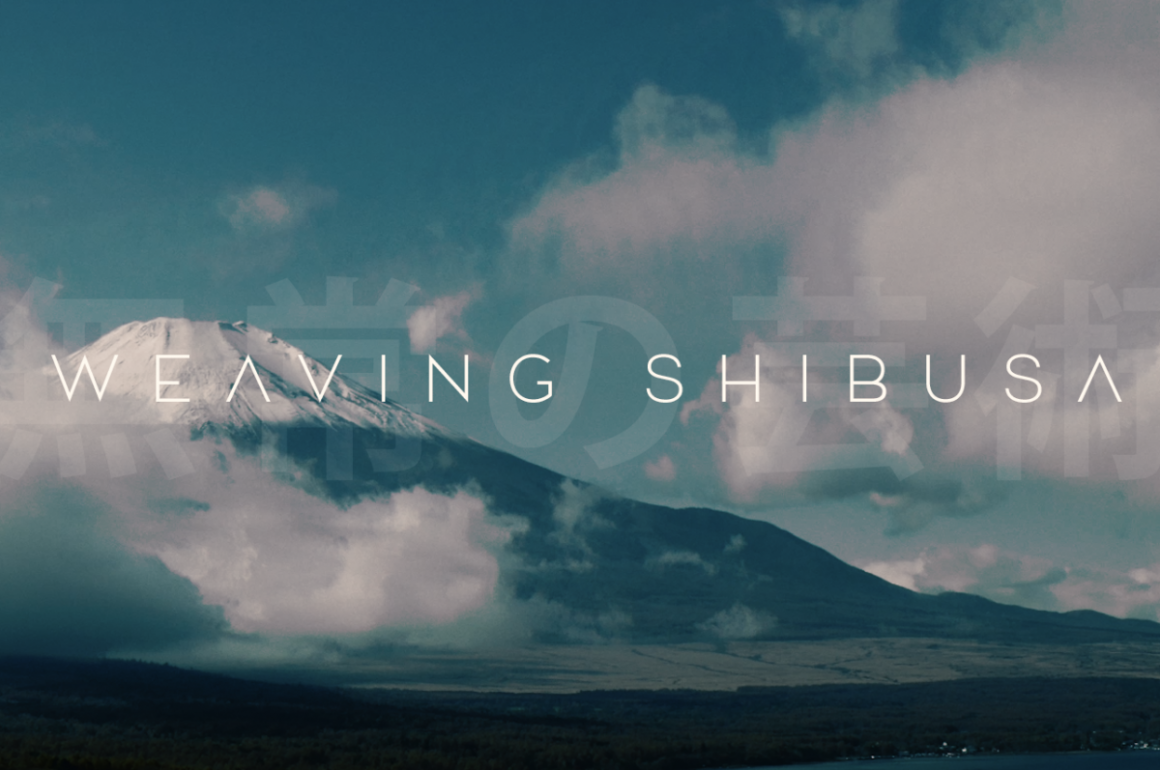 Watch the Weaving Shibusa Denim Docu Online