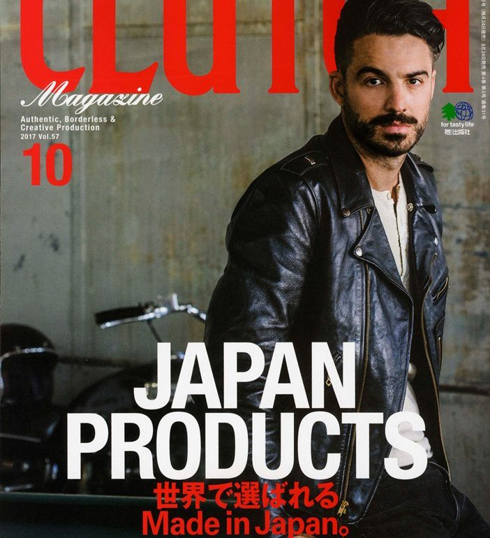 Clutch Magazine – Vol. 57 – Out Now!