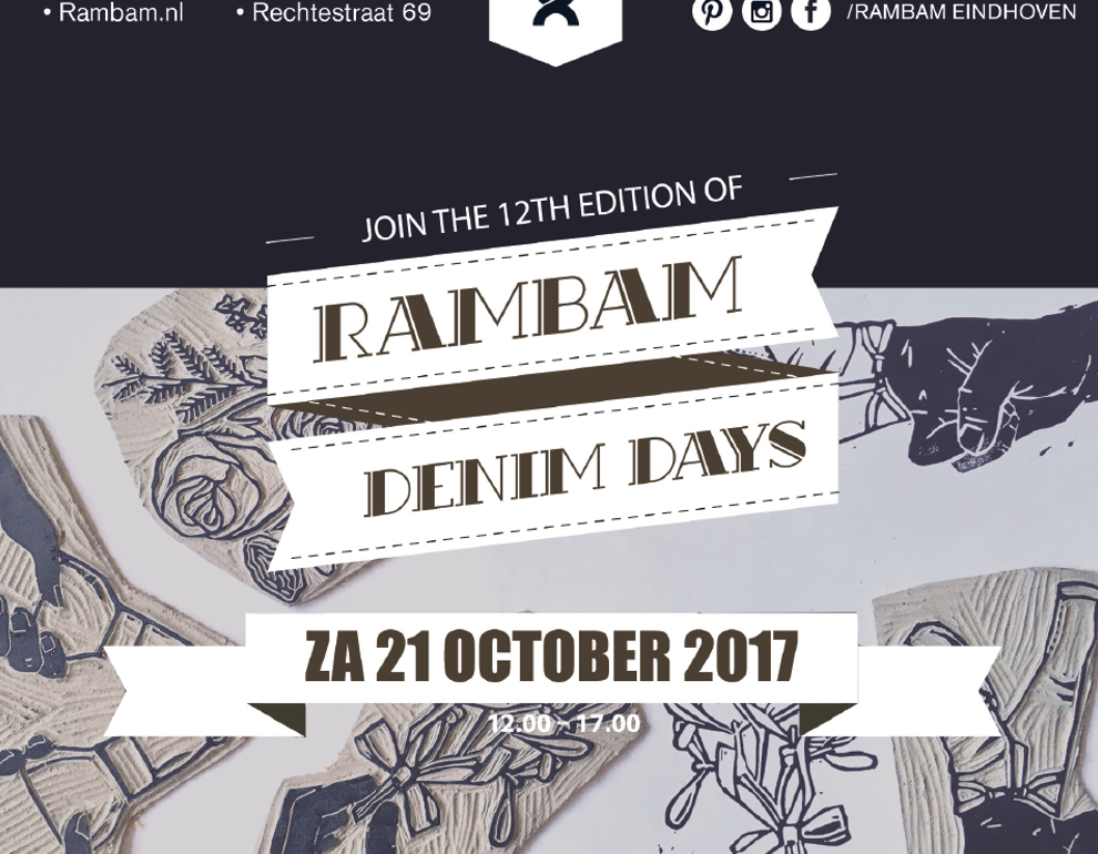 Rambam Denim Days Store Edition #12