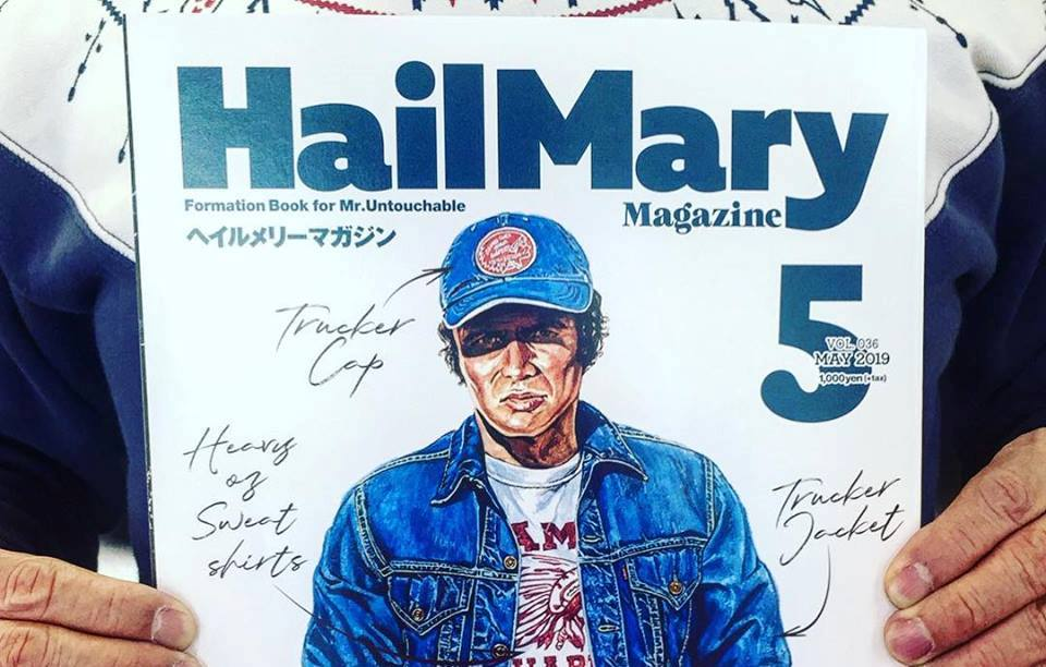 www.hailmary.jp