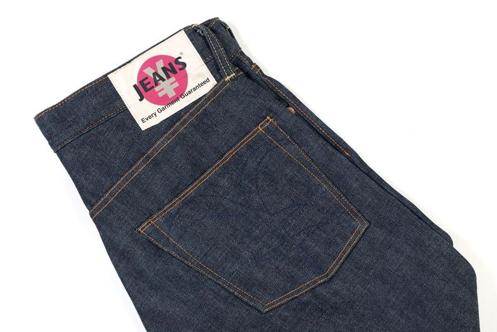 Blue Blanket X Yen Collaboration Made In Japan Jeans