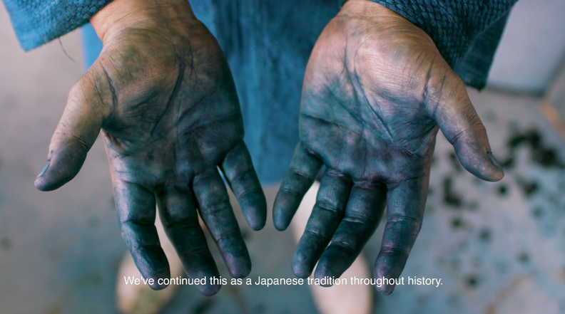Short Docu: Made In Japan 'A Japanese Denim Story'