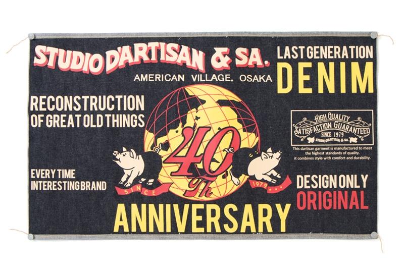Studio D'Artisan 40th Anniversary Denim Banner