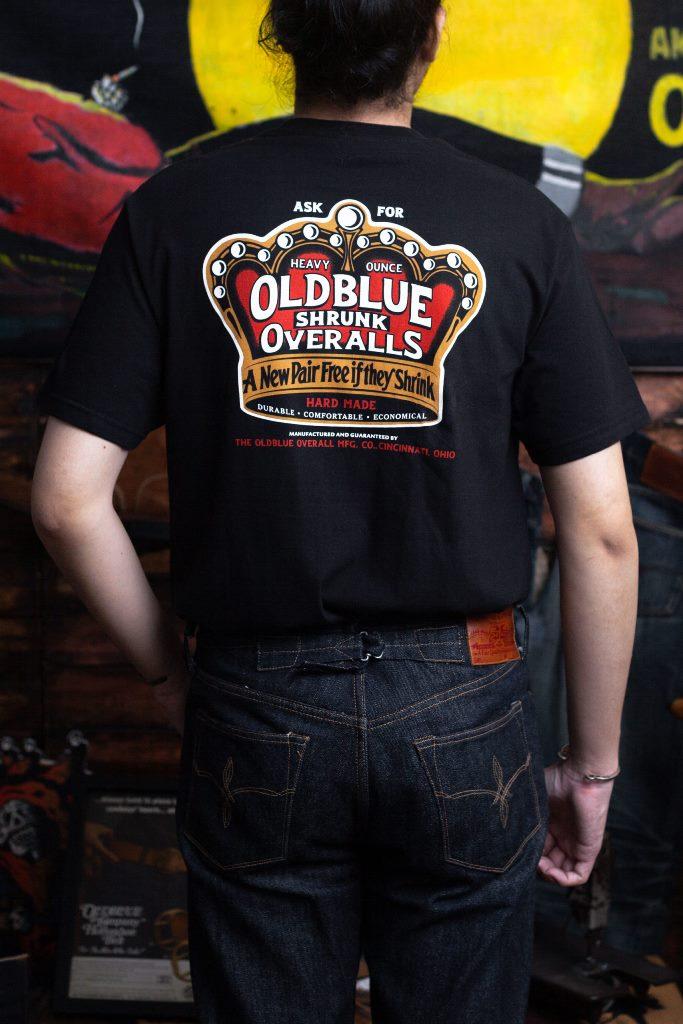 oldblue