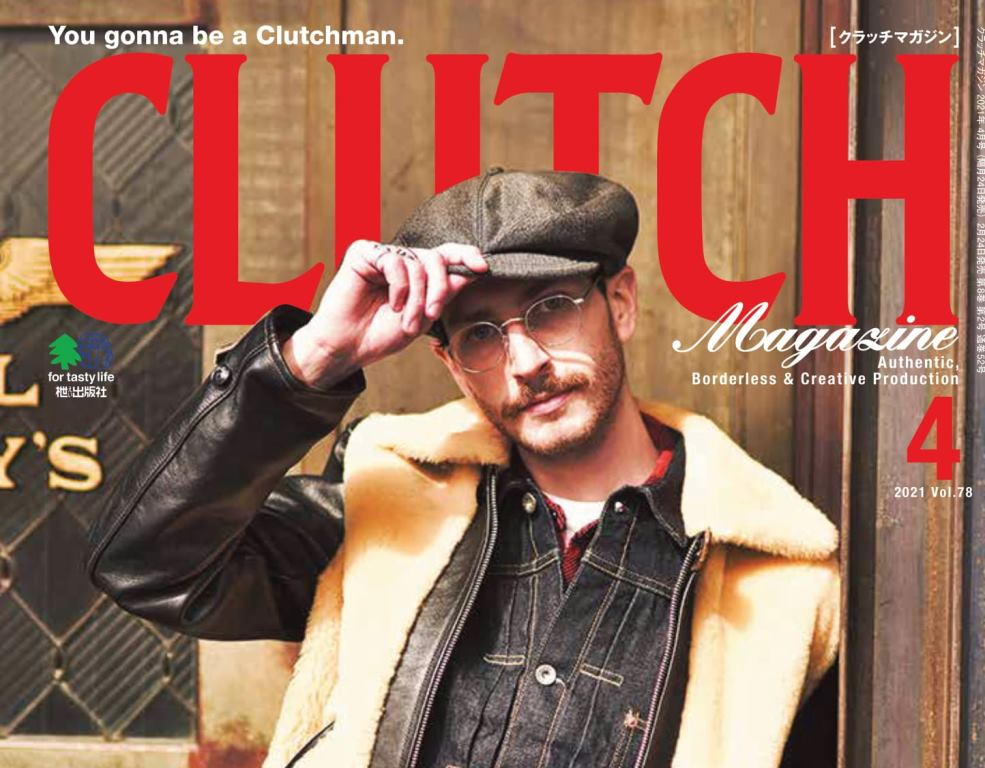 Sneak Pages Of Clutch Magazine Vol. 78 – 2021