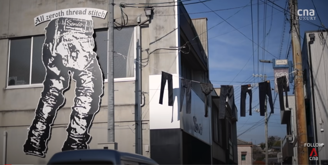 Mini-Documentary Of Japanese Denim Brand Momotaro (Video)