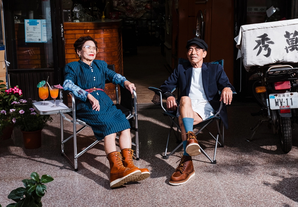 Red Wing Shoes Presents 'Want Show Laundry' (Video)