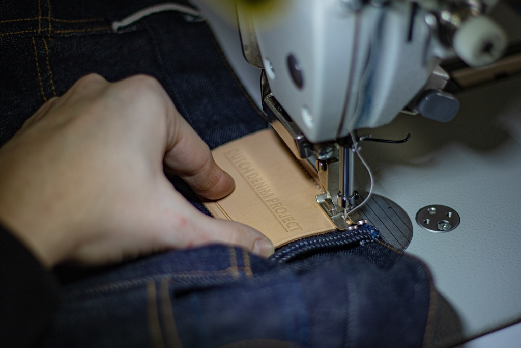 dutch denim repair