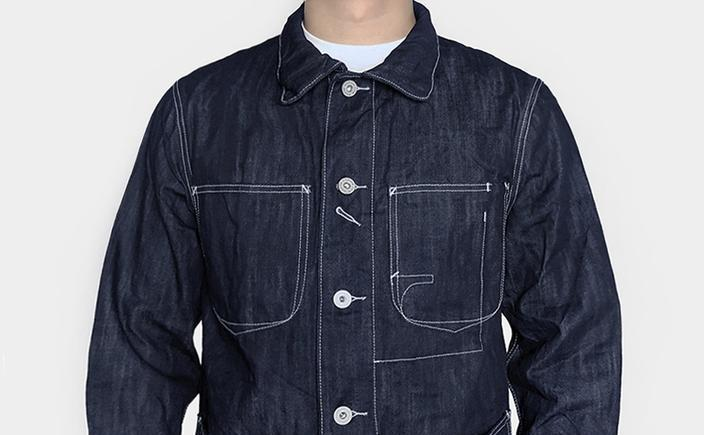 Denim Design Lab Tubman Railman Worker Jacket