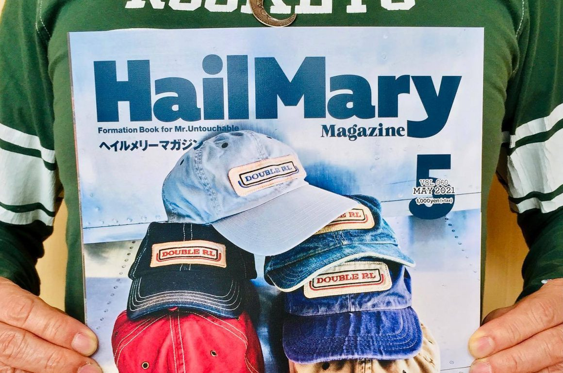 HailMary Magazine Vol. 60 – Dad's Style 2021