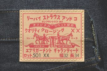 levi's 1955