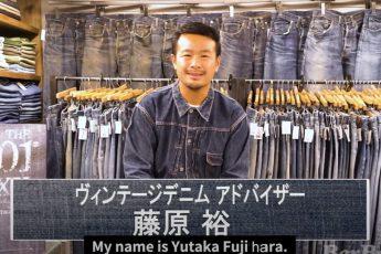 yutaka fujihara