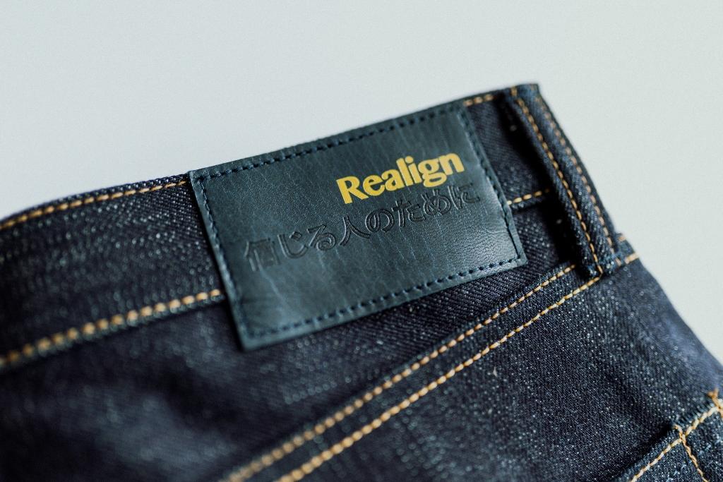 Realign