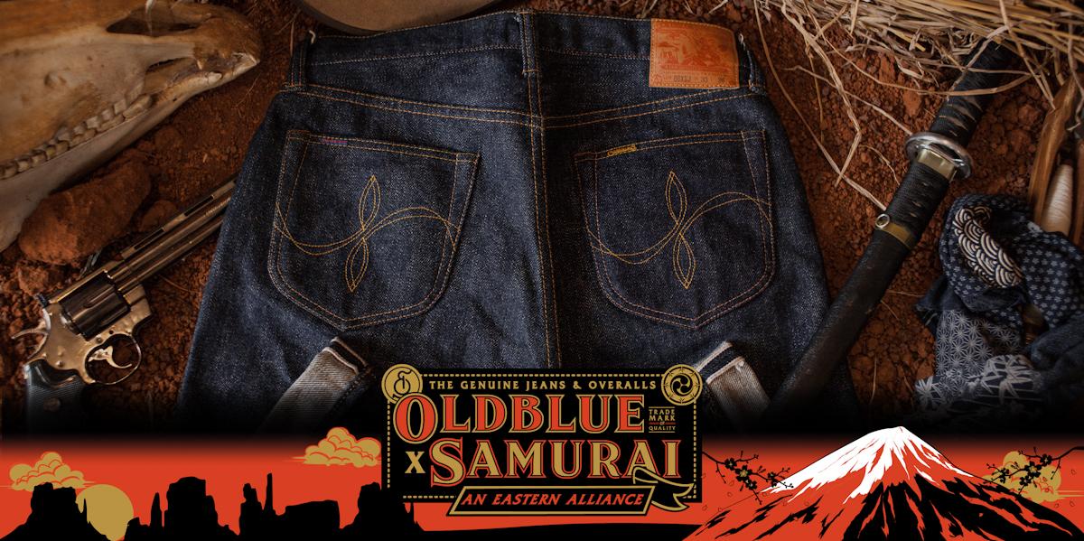 oldblue samurai